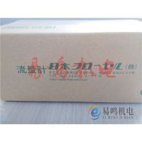日本FLOW CELL流量计FLG-H 日本直发