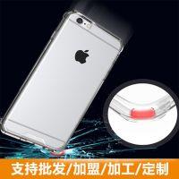 广州防水红米手机外壳厂商开发深圳沃尔金手机配件生产