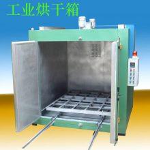 万 能供应 大型电机维修浸漆设备 全国畅销