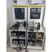三菱数控系统操作面板 台湾协鸿数控机床操作面板维修