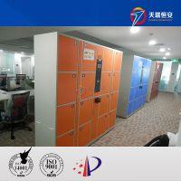 天瑞恒安 TRH-KL-285 指纹型电子智能柜,指纹柜电子柜