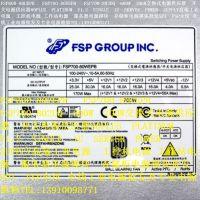 FSP700-80UEPB 700W ATX 1U 80 PLUS服务器电源 全汉工控机电源