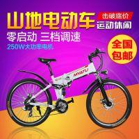 悍马锂电池48V电动山地自行车折叠山地车代步车包邮电动自行车