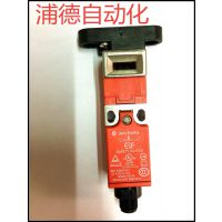 AB ELF舌型互锁开关440K-E33031进口现货特价
