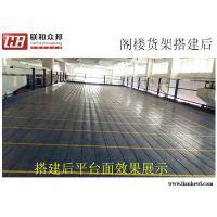 广州货架定制可拆装移动货架(中量型阁楼式夹层)广州货架定制