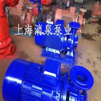 专业提供 ISWR65-100A 卧式单级离心管道泵 化工厂增压供水泵