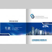 深圳企业期刊设计画册设计印刷