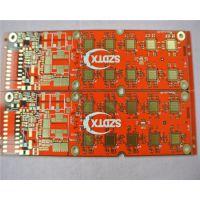 PCB打样 各种单双面多层电路板线路板24小时加急快速打样批量生产