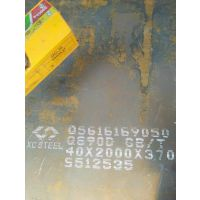 批发出售高屈服度高强板Q460特厚钢板切割法兰异形件按图纸切割加工