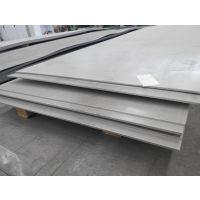 2205不锈钢板 工业用不锈钢板 当天发货