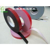 长期供应原装进口3M双面胶 3M4920透明亚克力泡棉双面胶 汽车泡棉胶带