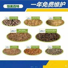供应津南木屑颗粒机 秸秆 木屑 锯末颗粒机 运行稳定厂价直销