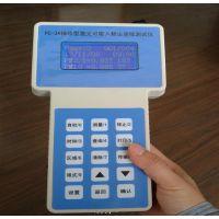 激光粉尘仪/可吸入颗粒物分析仪手持式PM2.5 PM10检测仪 JKD北京精凯达仪器有限公司