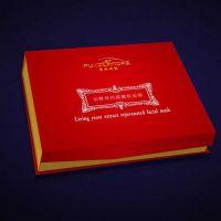 深圳礼盒定制 天地盖礼品盒设计 长方形化妆品包装盒定做