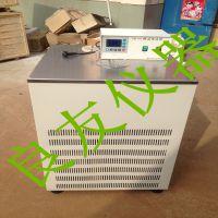 供应金坛姚记棋牌正版 DLSB-5/80低温冷却液循环泵 超低温槽