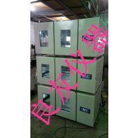HNY-120B三温组合式恒温摇床 叠加式摇床 三温区振荡培养箱