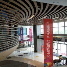江西欧百建材木纹色造型铝方通吊顶加盟店 配件辅材等品种齐全