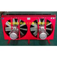剑邑ELB-12-A3矿山机械液压圆锥破碎机稀油站风冷却器润滑油站冷却散热系统