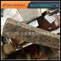 201不锈钢木纹管 仿石纹装饰制品