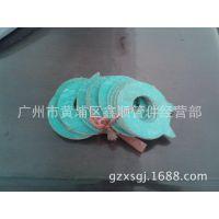 供应广西,福建国标,美标标准法兰石棉垫片DN300,广州市鑫顺管件