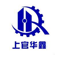 滑县上官镇华鑫电子商务机械经销处