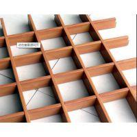 广东德普龙 中式条型彩色铝格栅 厂家直销