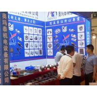 2017第13届中国郑州工业装备博览会 暨智能制造及机器人展览会