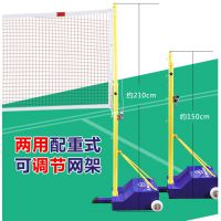 广西南宁鹰族羽毛球网架气排球网架二合一标准羽毛球架移动式户外室内网柱