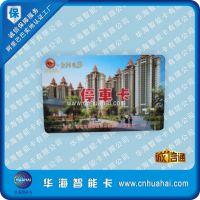 AT-88SC102/153/0204/0404/0808/1608/1616 接触式社保IC卡信息
