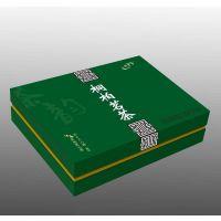 深圳精装茶叶礼盒 高档茶叶精品盒 纸盒 木盒定制