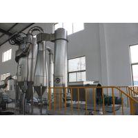 供应XSG-12型闪蒸干燥机