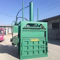南京立式液压废塑料薄膜打包机 启航饮料瓶挤包机 水泥袋子压包机生产厂家