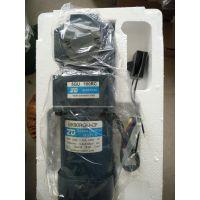 供应常州ZD电机 6IK180RGU-CF/6GU25K配ZDUS6180-02