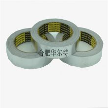 电伴热带耐热压敏胶带耐高温胶带玻璃丝布胶带50mm宽伴热电缆安装