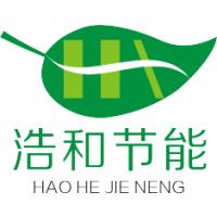 安徽浩和节能科技有限公司