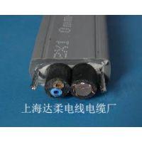 供应达柔牌/电梯视屏专用电缆/CU材质/CE认证