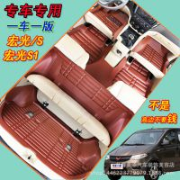 五菱宏光S1脚垫全包围3D皮革专车专用汽车脚垫厂家直销一件代批发