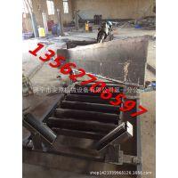 犁煤器 卸料器电动犁式 电液动犁式卸料器安源热销