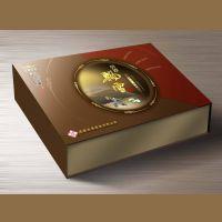 深圳专业定制保健品礼盒天地盖定做 茶叶包装盒礼品盒定做