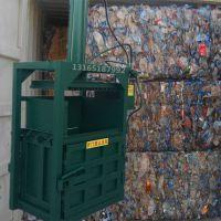 牛皮纸袋液压打包机价格 富兴定制废钢条子压块机 易拉罐压块打包机