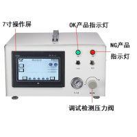 智能手表智能手环IP58防水等级测试仪 厂家