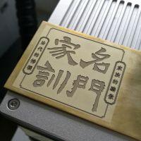 爆款高配大功率光纤激光打标机50瓦大幅面金属旋转标记激光雕刻机
