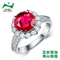 3克拉红碧玺钻石18K戒指 广州正东珠宝首饰厂 高端珠宝首饰加工设计定制