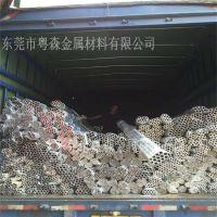 粤森供应6063国标无缝铝管 精抽小铝管