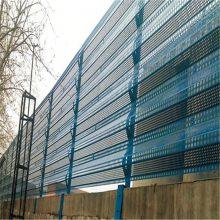 固腾料场防风板 防风抑尘板厂家 防尘板安装