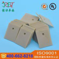 厂家定制TC-027氮化铝陶瓷基片高导热电子绝缘装置陶瓷异形件
