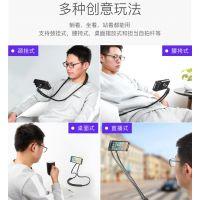 新款 挂脖式懒人手机支架 套脖子手机支架 创意颈挂式懒人支架