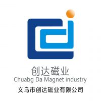 义乌市创达磁业有限公司