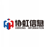上海协虹信息科技有限公司