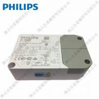 飞利浦LED驱动电源 Xitanium44W CertaDrive44W